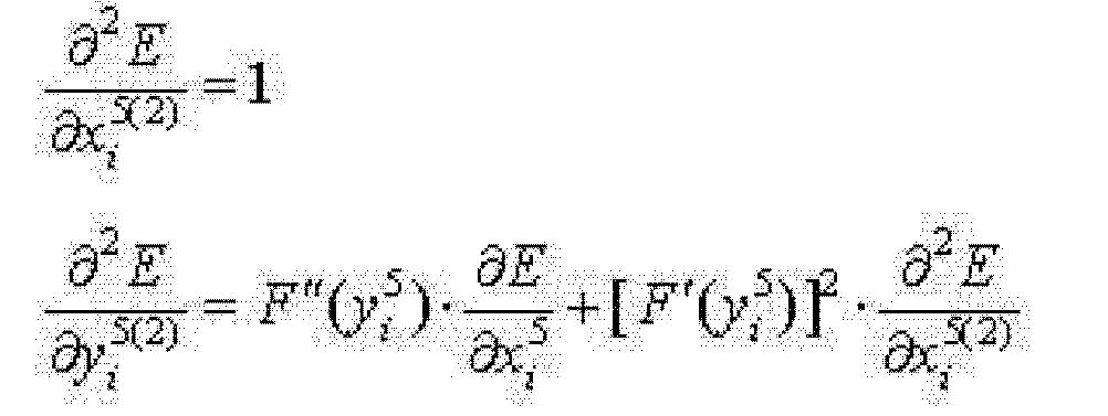 Figure CN102750544BD00066