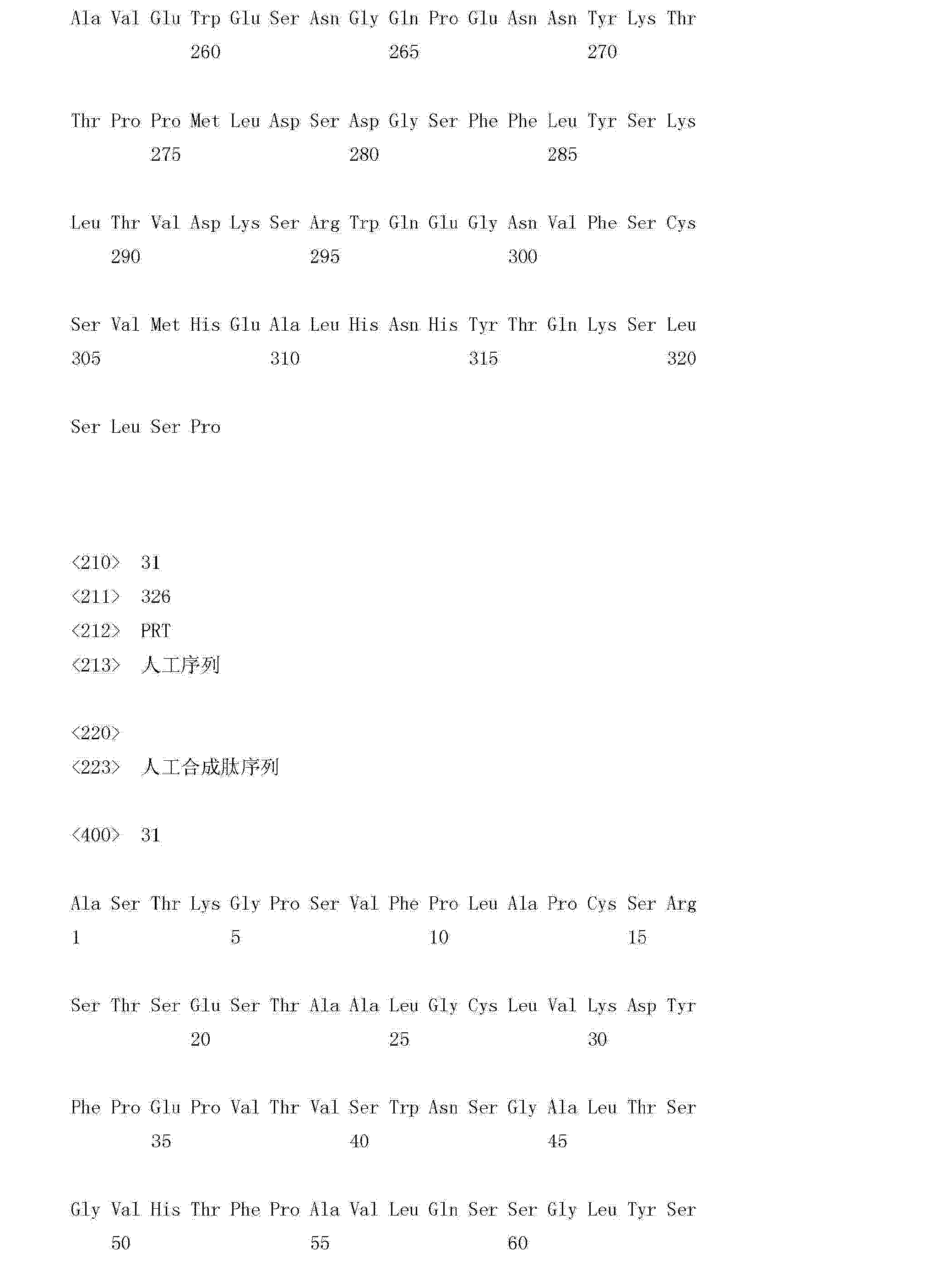 Figure CN102993304AD01121