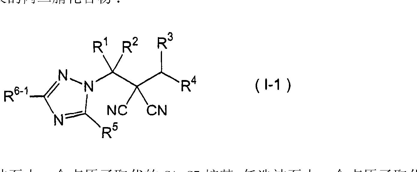 Figure CN101544606BD00121