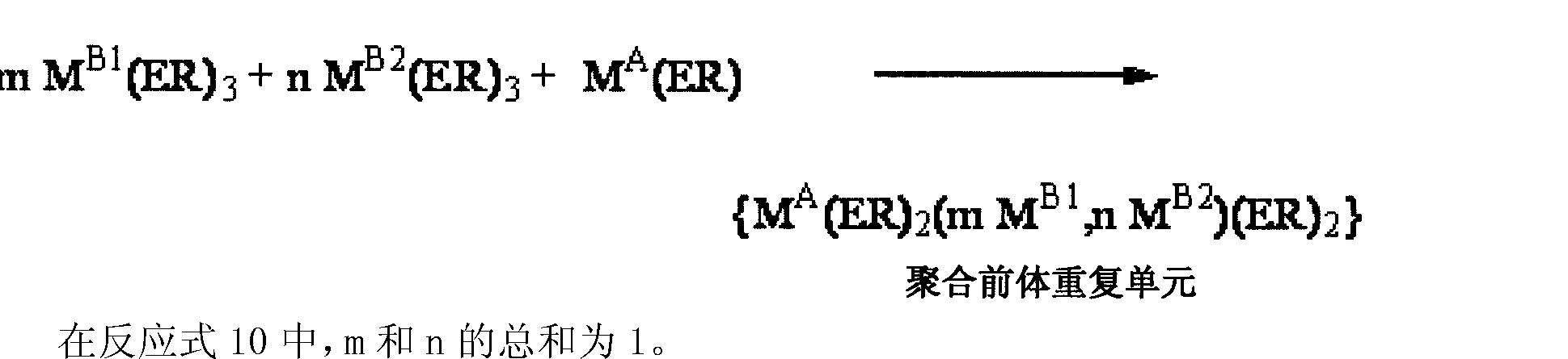 Figure CN102471360AD00391