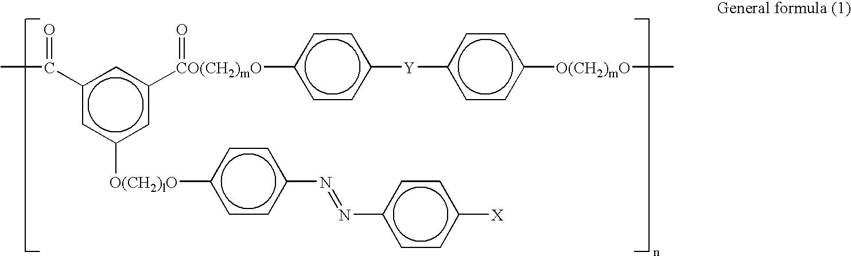 Figure US07034970-20060425-C00002