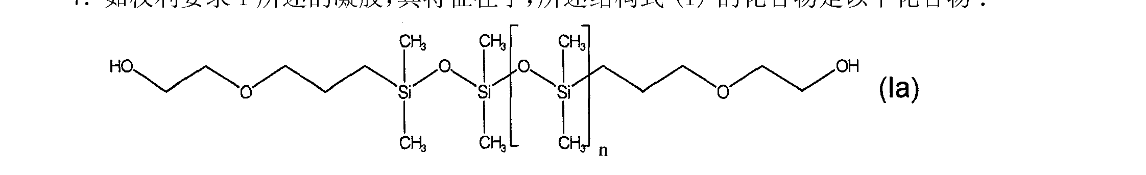 Figure CN101039982BC00033
