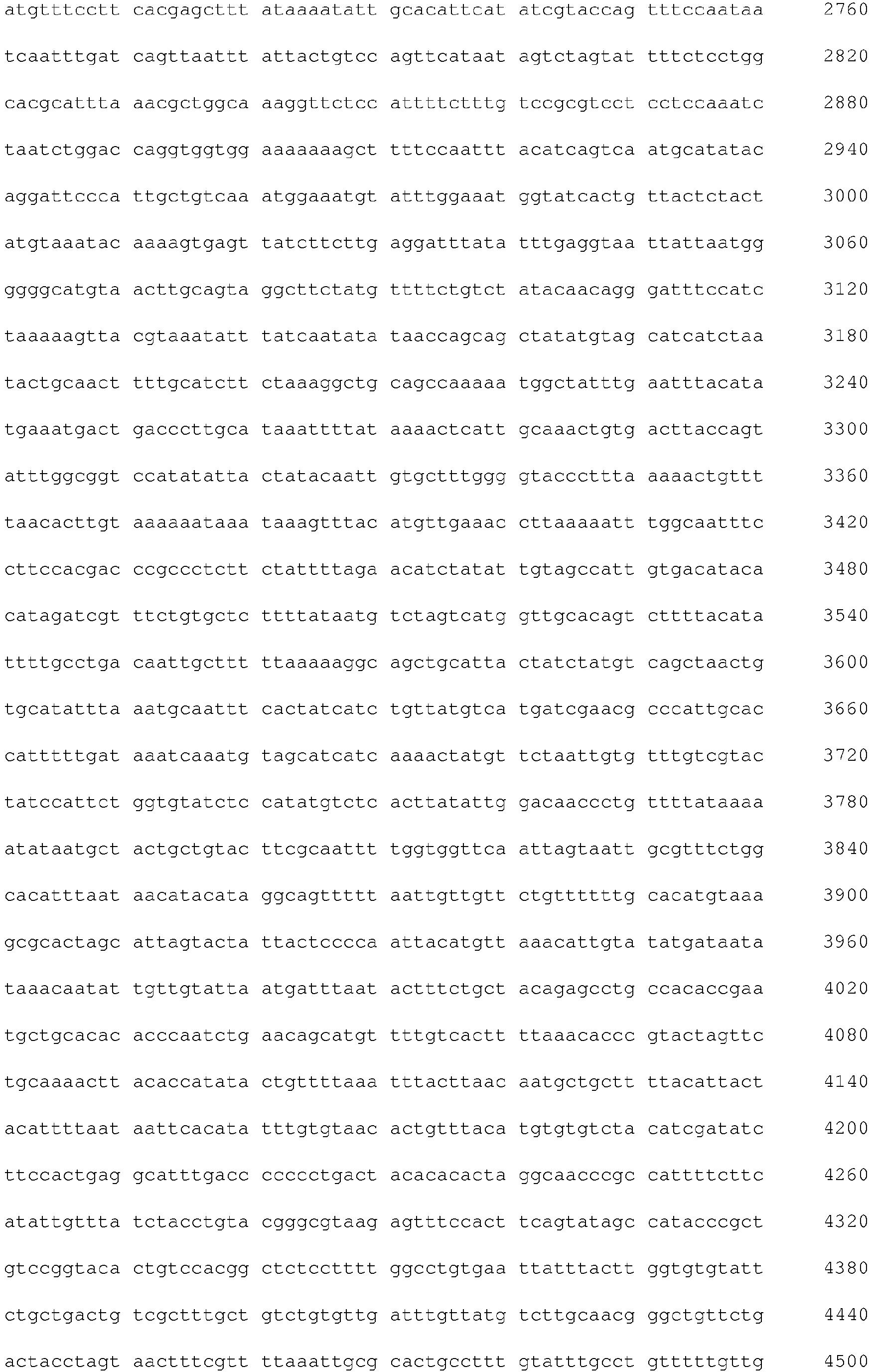 Figure imgb0399