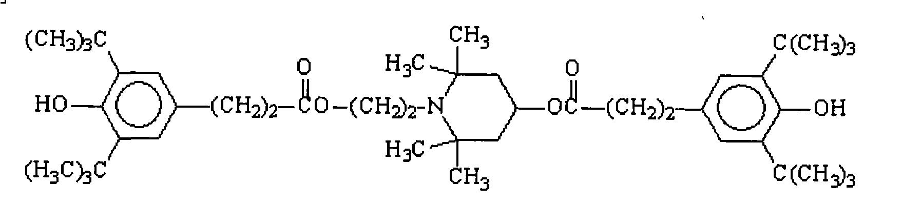 Figure CN101533237BD00594