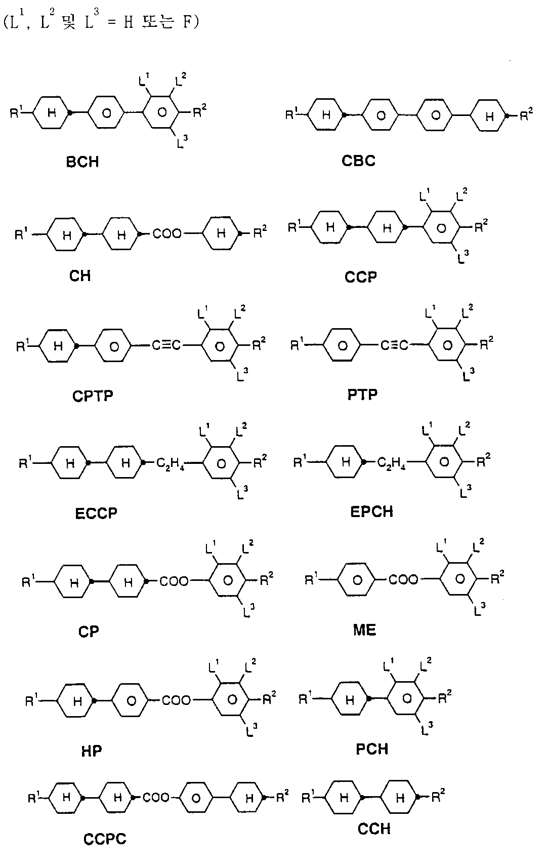 Figure 112001024149870-pat00164