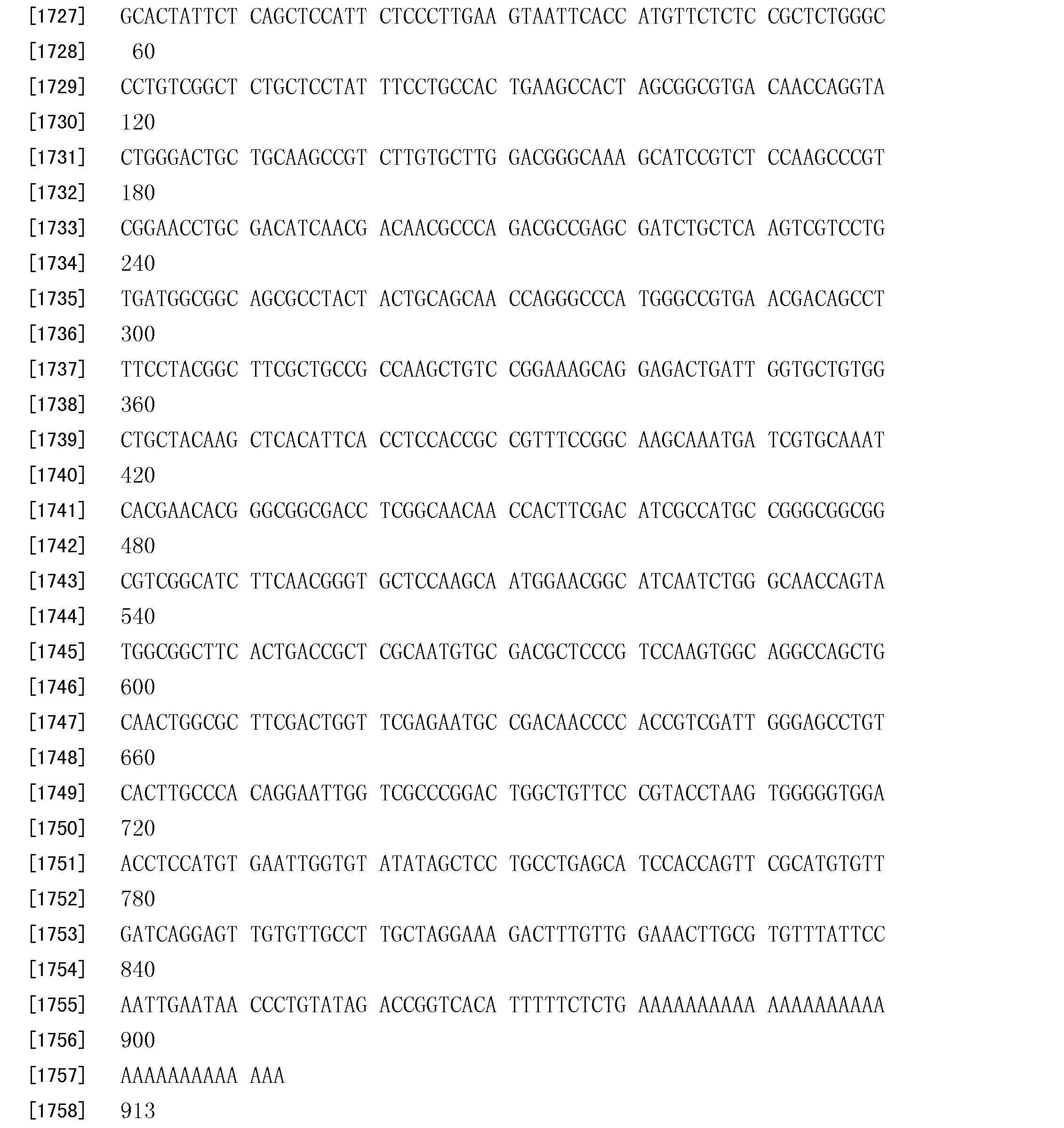 Figure CN102146362AD00841