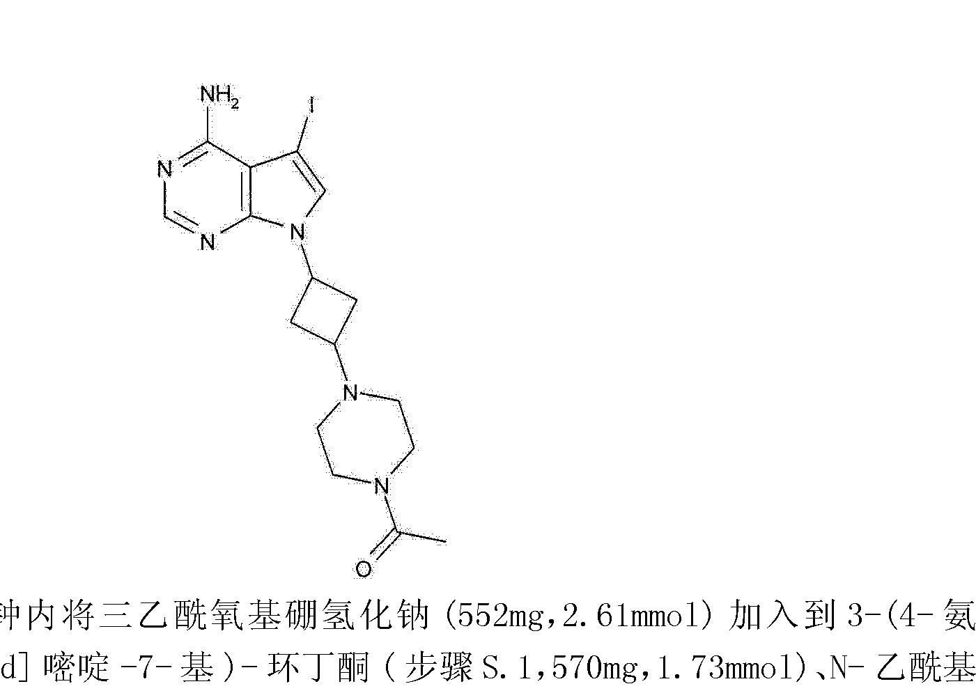 Figure CN103492390AD00481