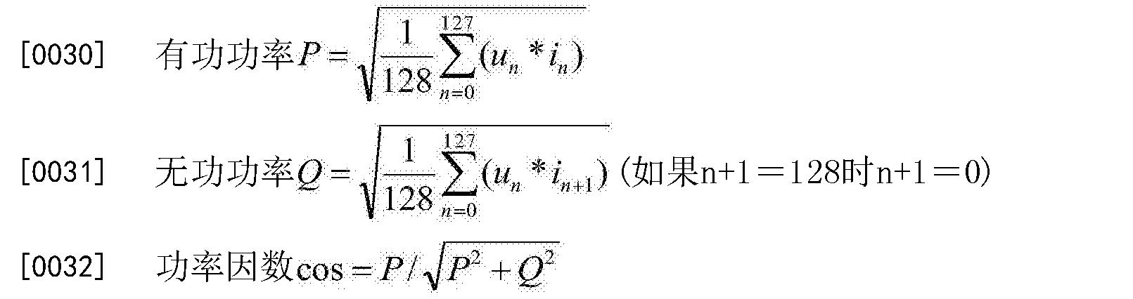 Figure CN105846452BD00071