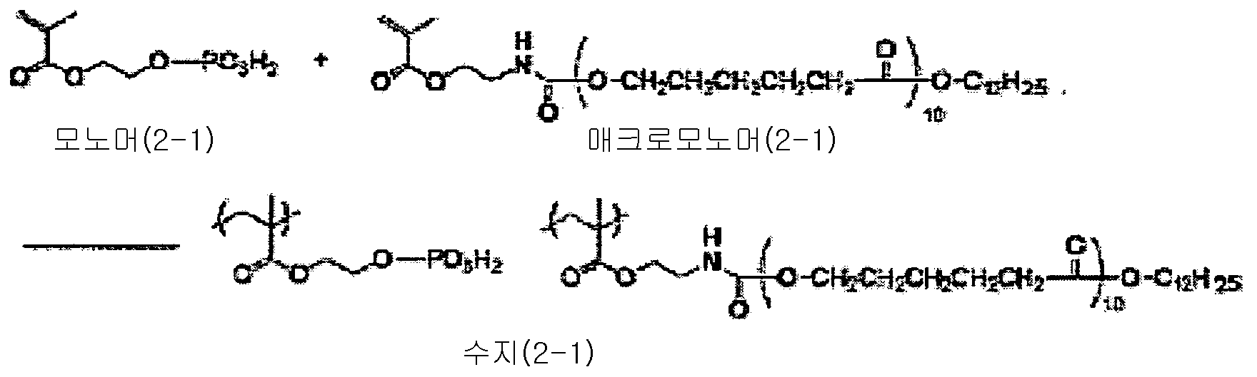 Figure 112012046241217-pct00062