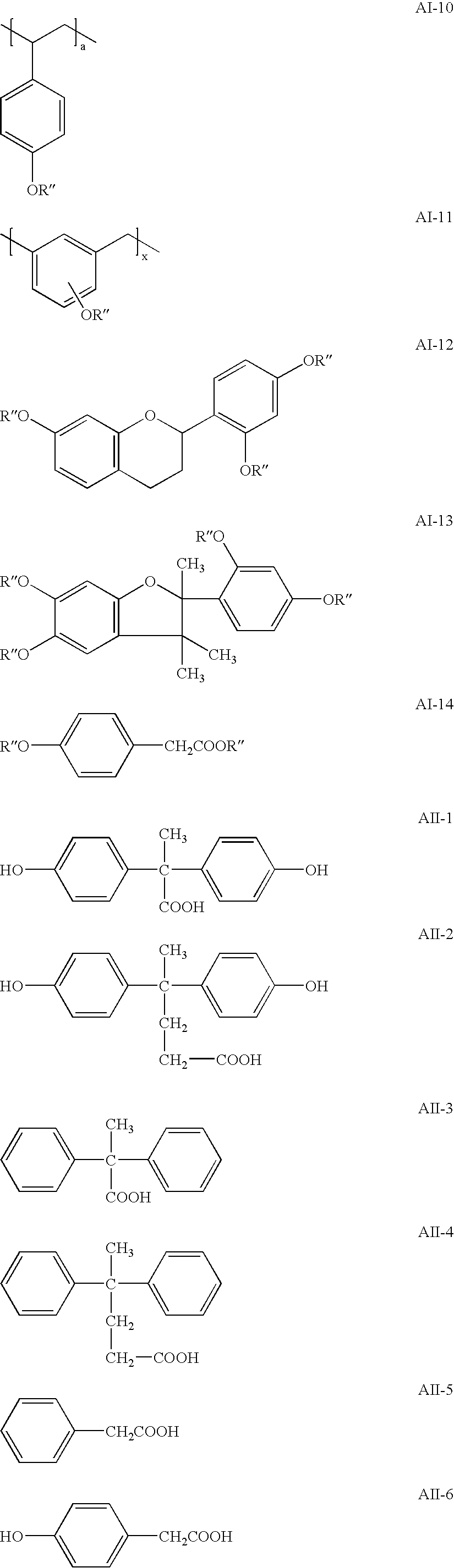 Figure US20040241579A1-20041202-C00040