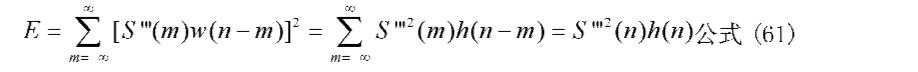 Figure CN102045120AD00071