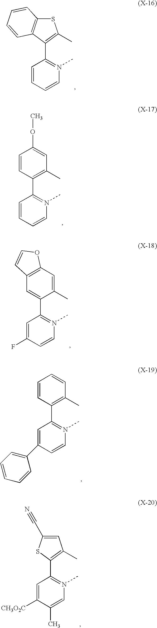Figure US09362510-20160607-C00041