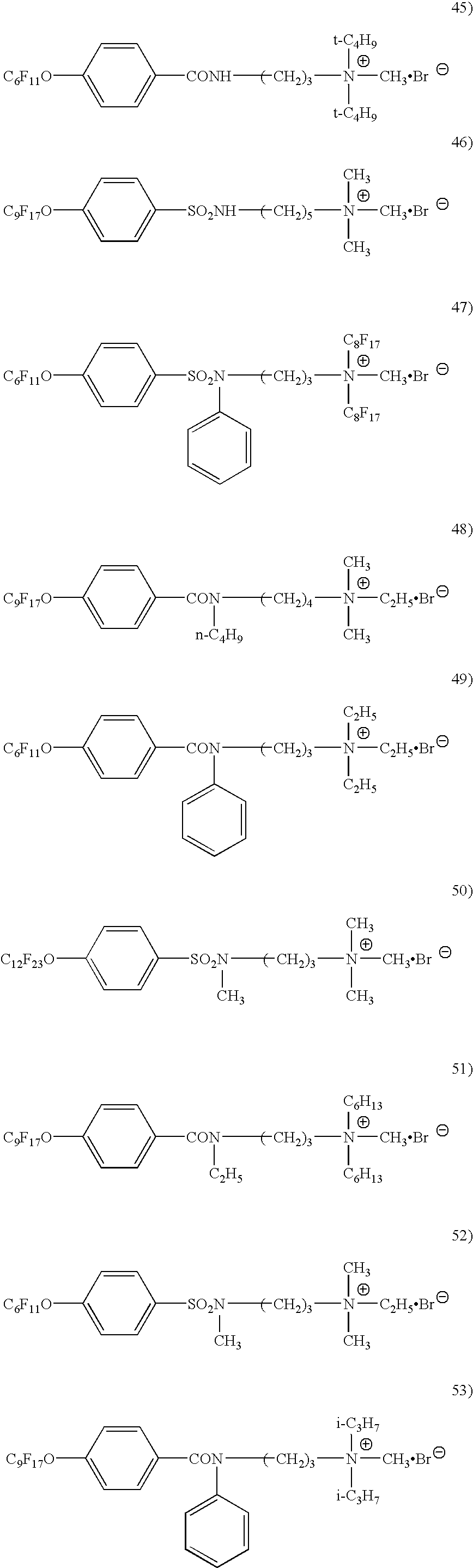 Figure US07241548-20070710-C00008