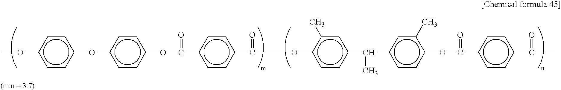 Figure US07604913-20091020-C00037