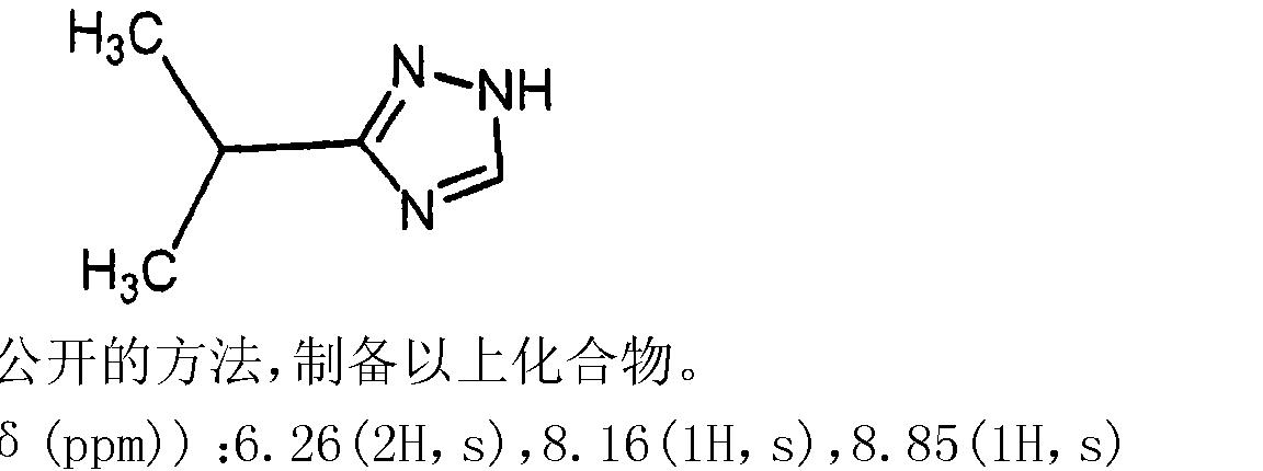 Figure CN101544606BD00613