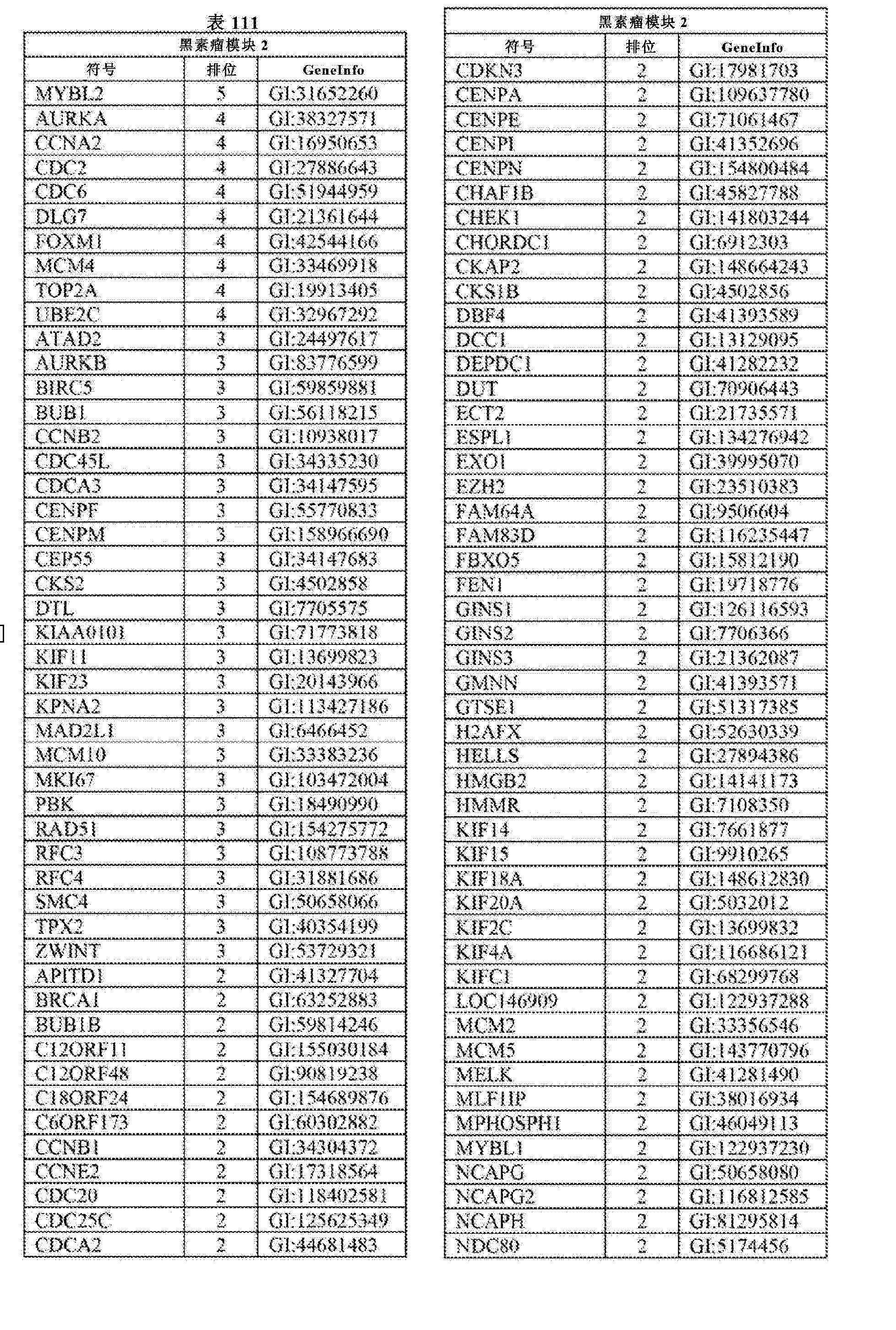 Figure CN102858999AD02661