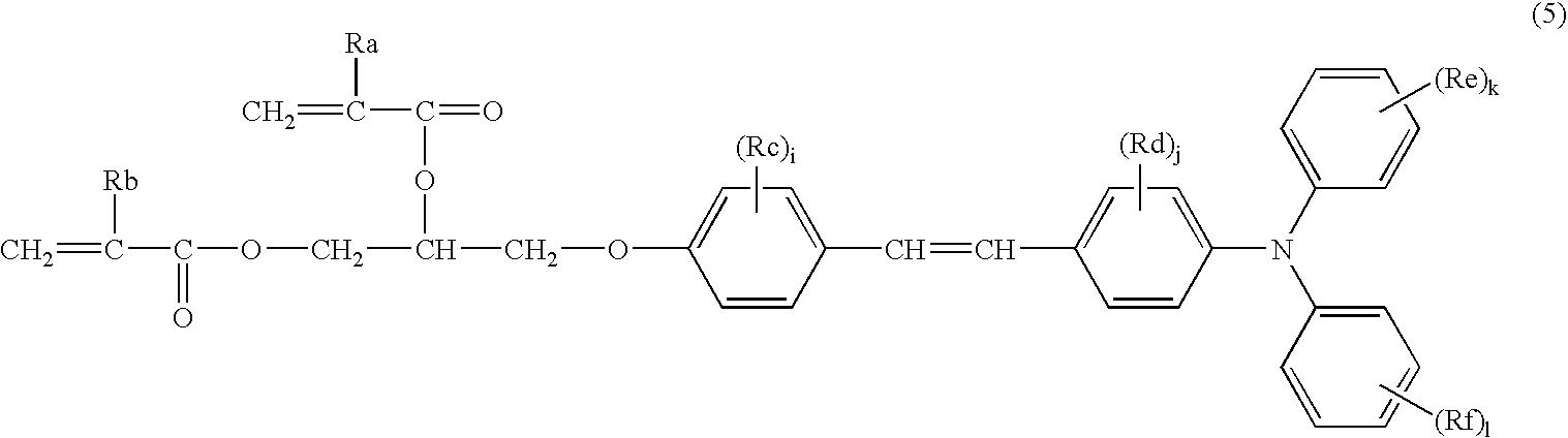 Figure US07629094-20091208-C00005