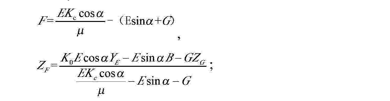 Figure CN103352477AC00022