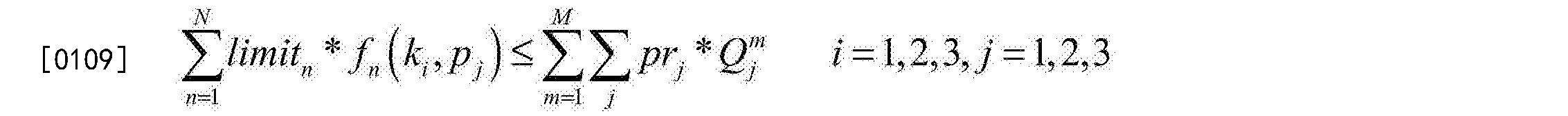 Figure CN103596121BD00101