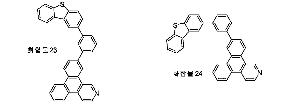Figure 112011098457278-pct00057