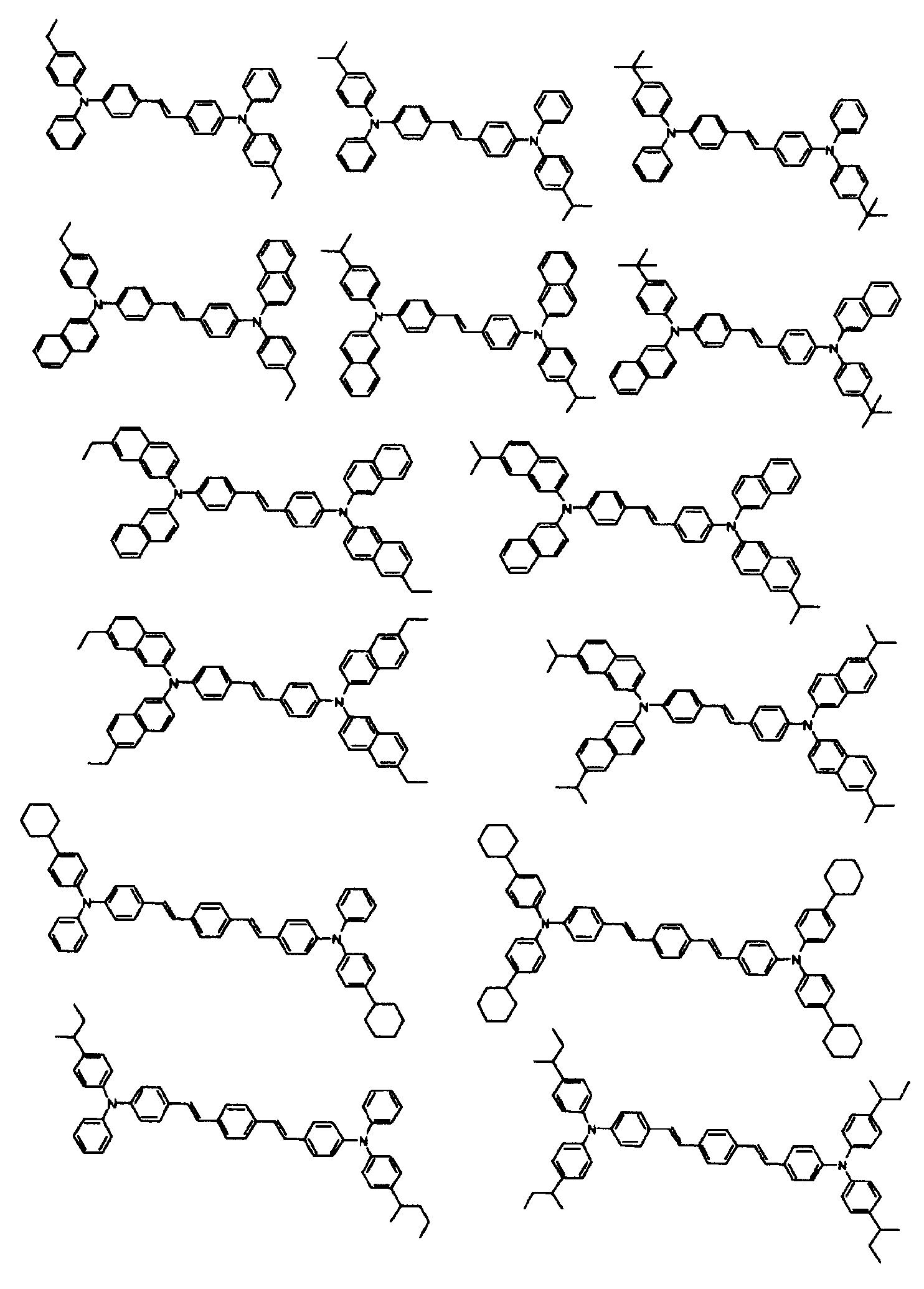 Figure 112009058821366-PCT00056