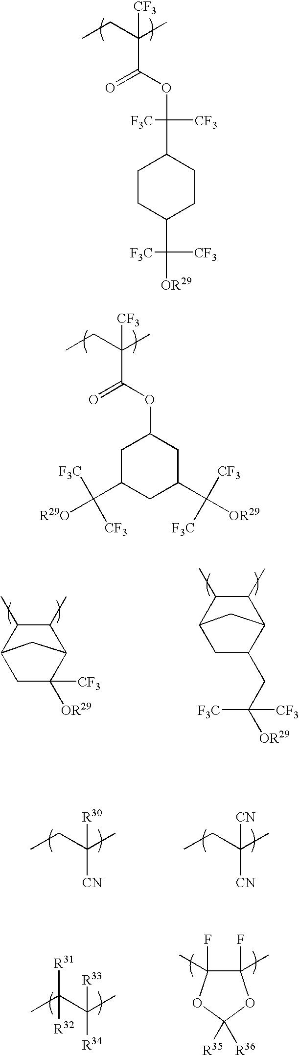 Figure US07125643-20061024-C00013