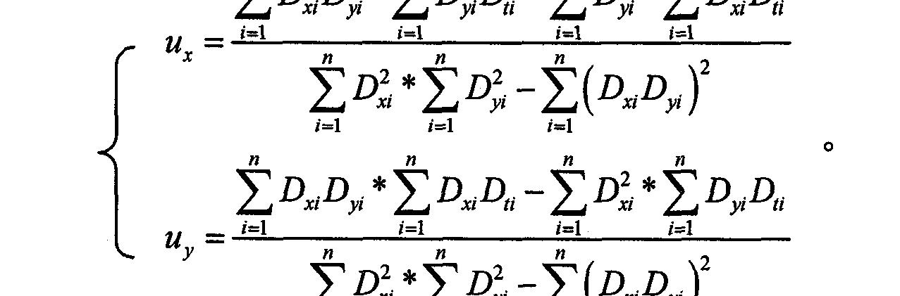 Figure CN102243537BD00132