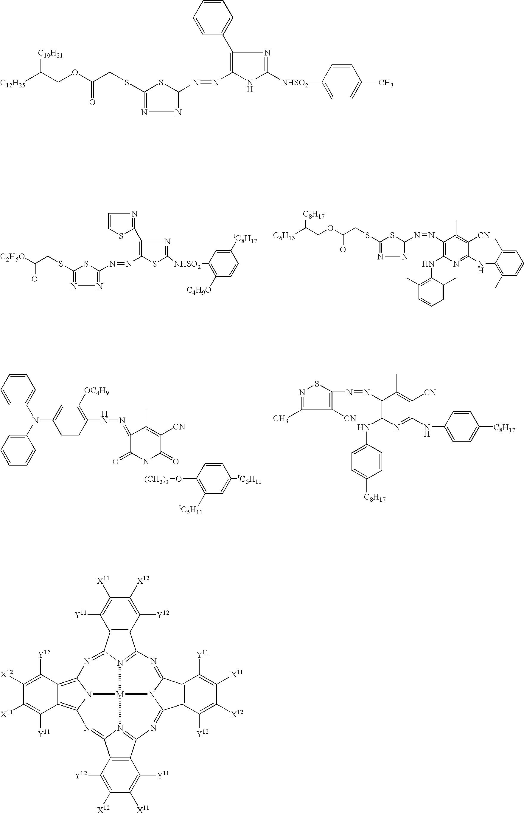 Figure US20060204732A1-20060914-C00048