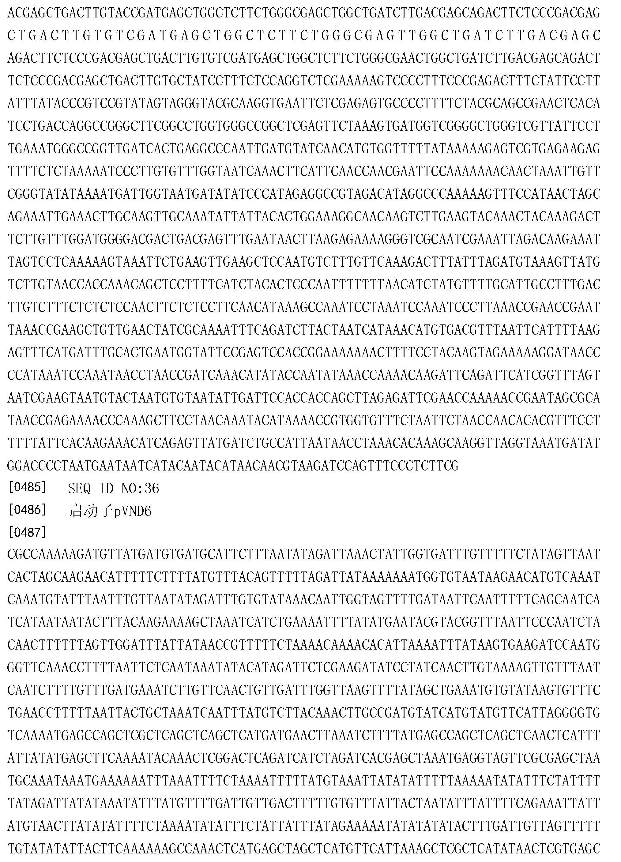 Figure CN103403016BD00641