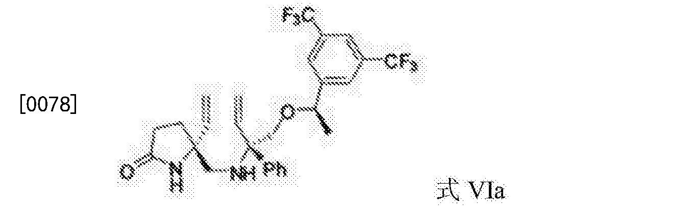 Figure CN106866669AD00103