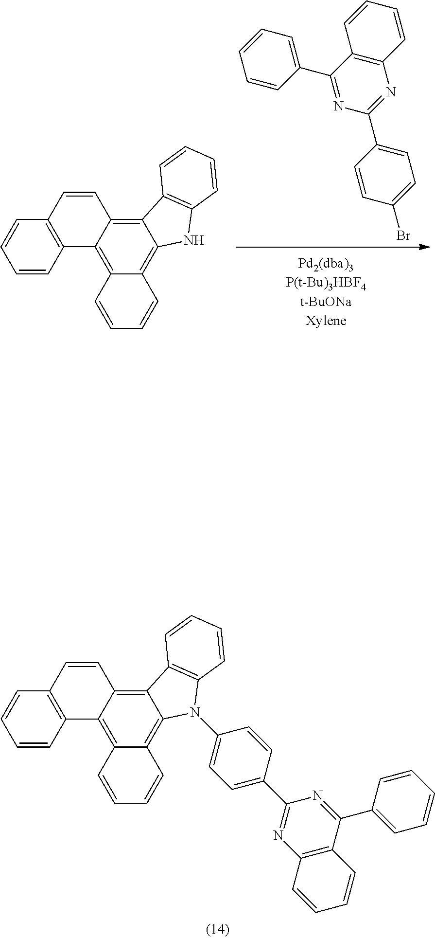 Figure US09837615-20171205-C00152