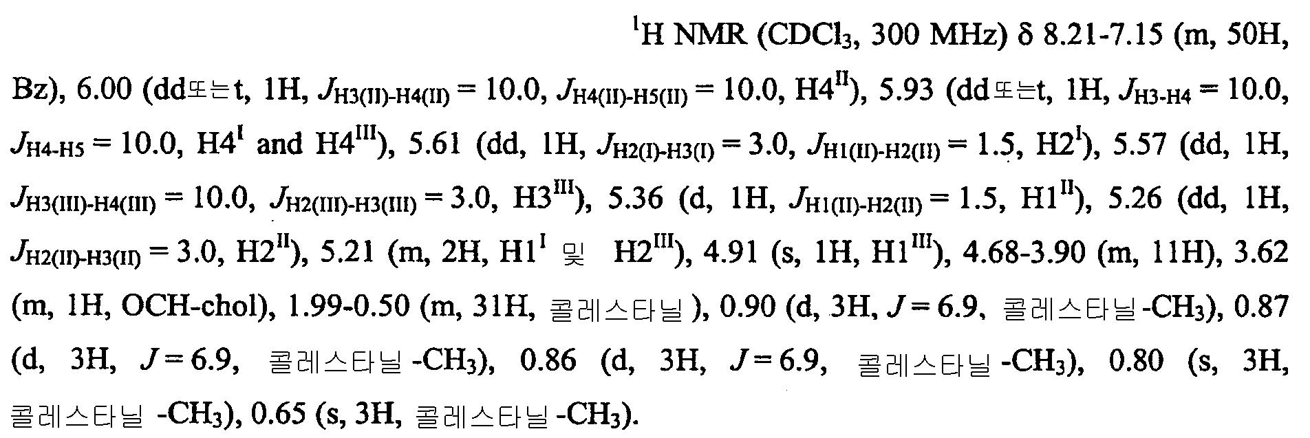 Figure 112010030712312-pct00037