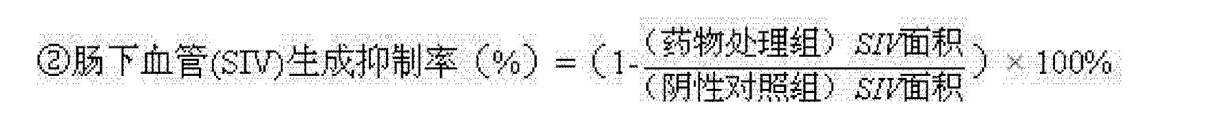 Figure CN103054866AD00092