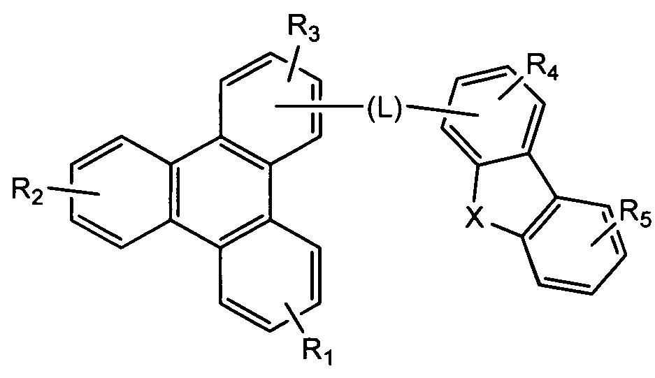 Figure pct00233