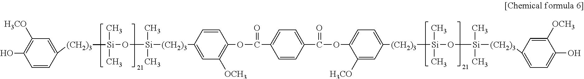Figure US20160122477A1-20160505-C00015