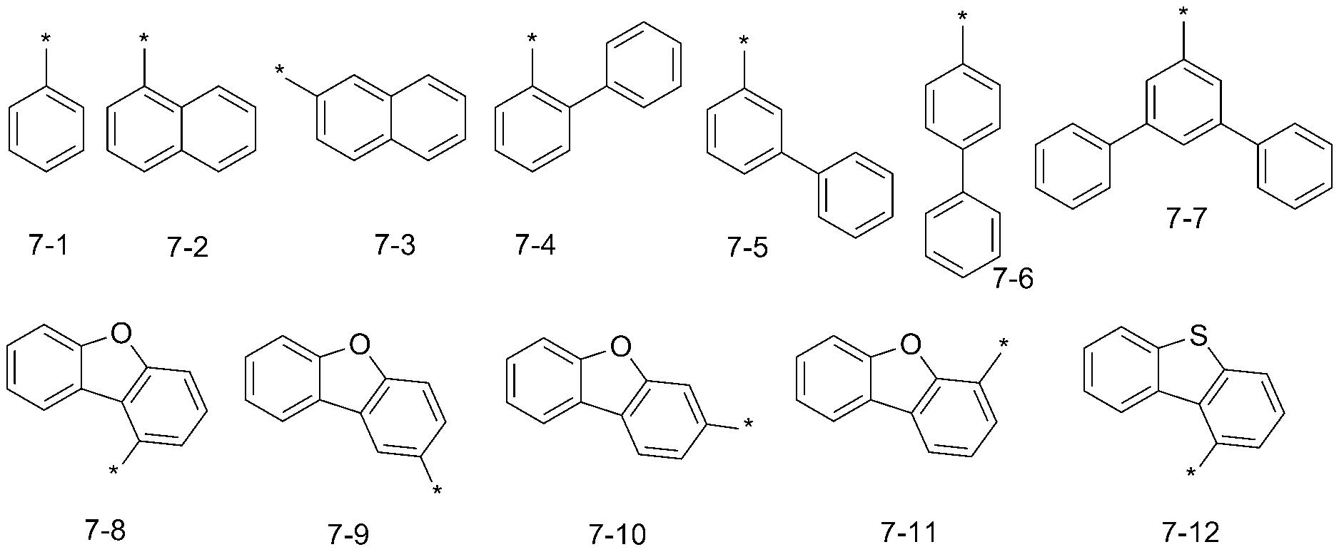 Figure pat00056