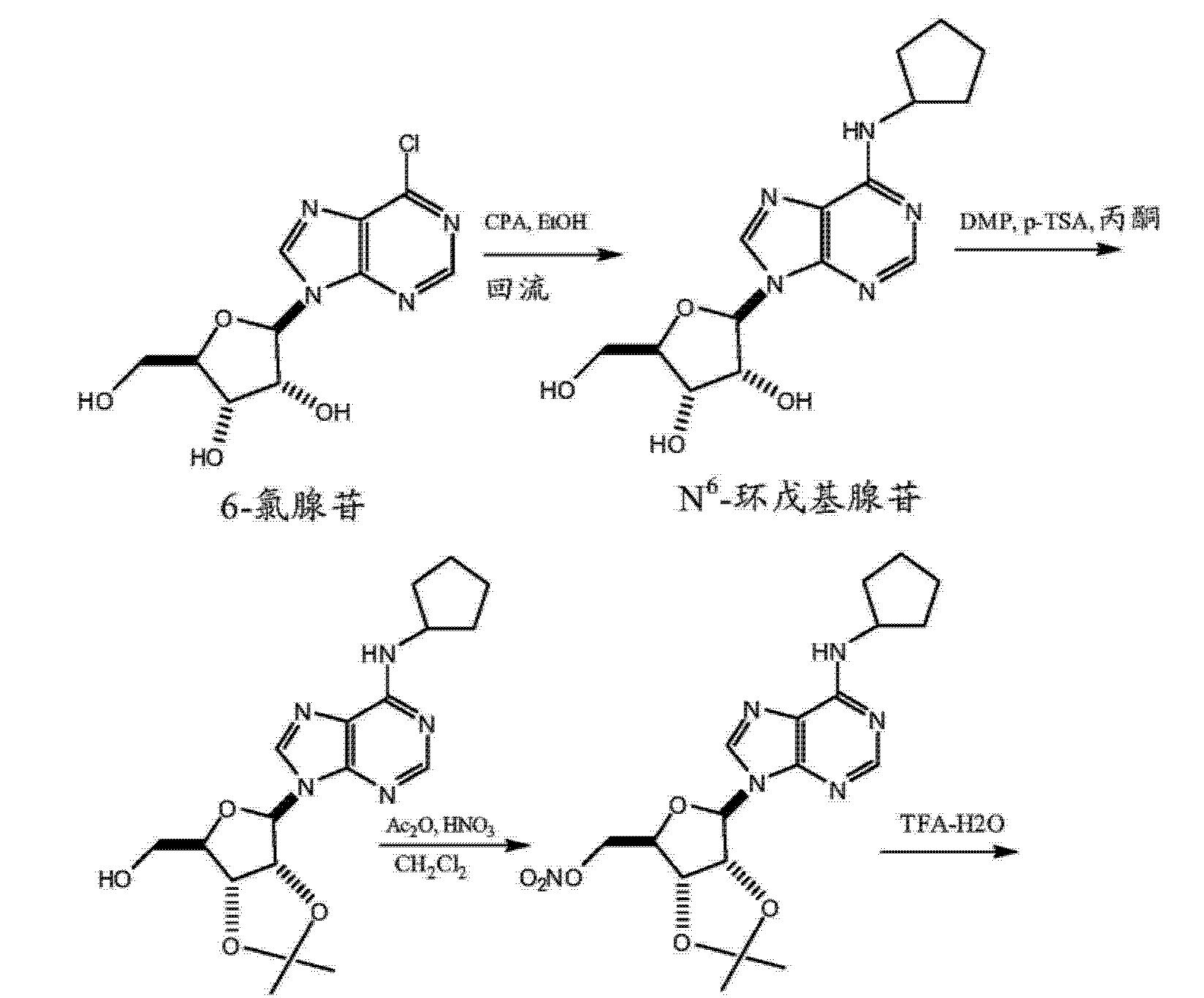 Figure CN104093731AD00111