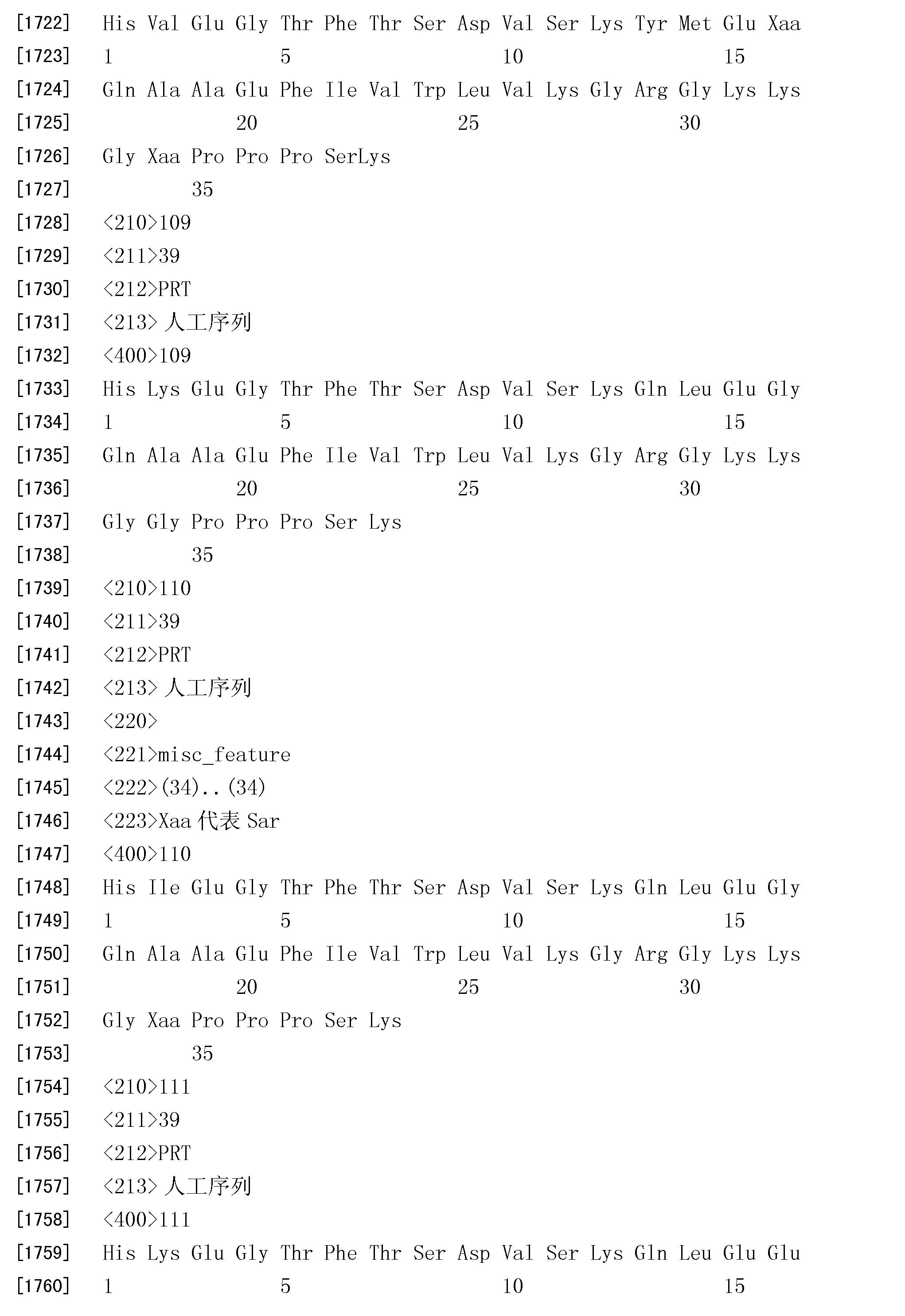 Figure CN101987868BD00601