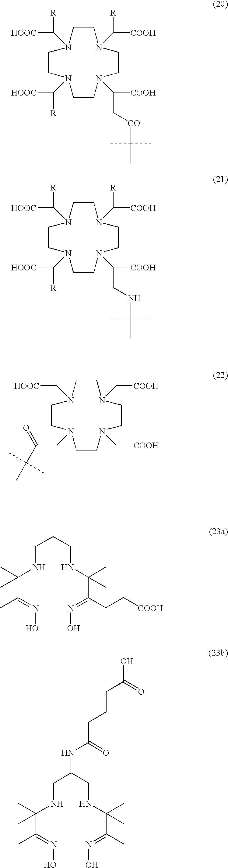 Figure US07261876-20070828-C00015