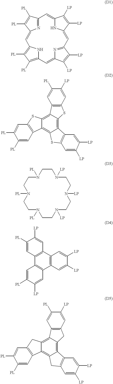 Figure US06380996-20020430-C00001