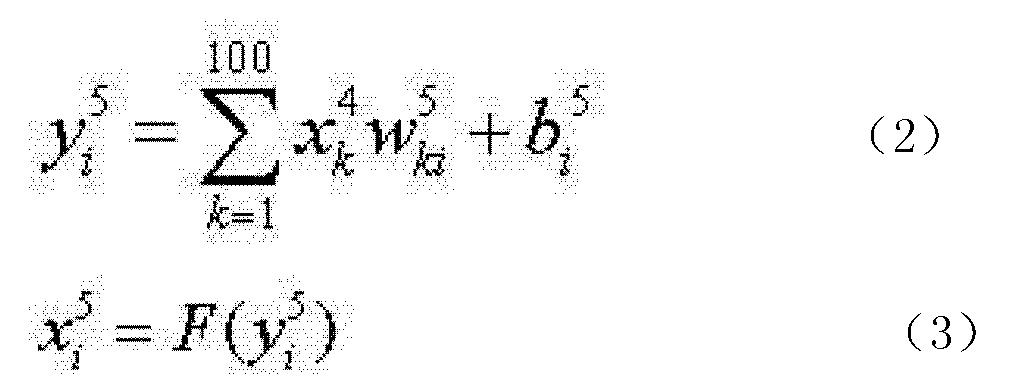Figure CN102750544BD00061