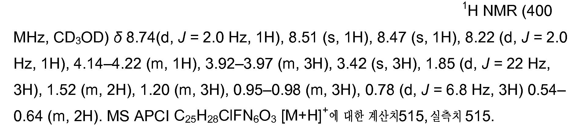 Figure pct00373