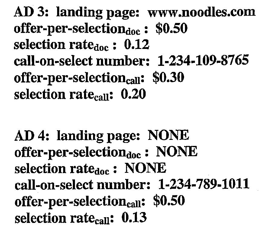 Figure 112010040377051-pat00002