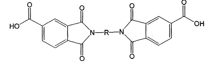 Figure CN1986595BC00022