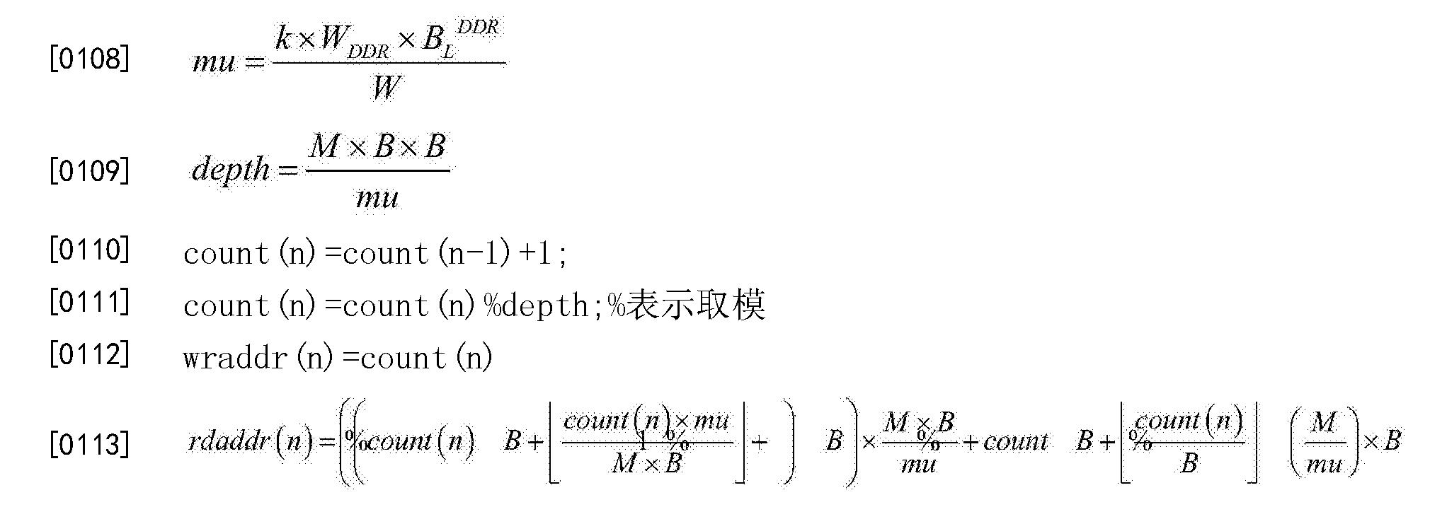 Figure CN103916140BD00162