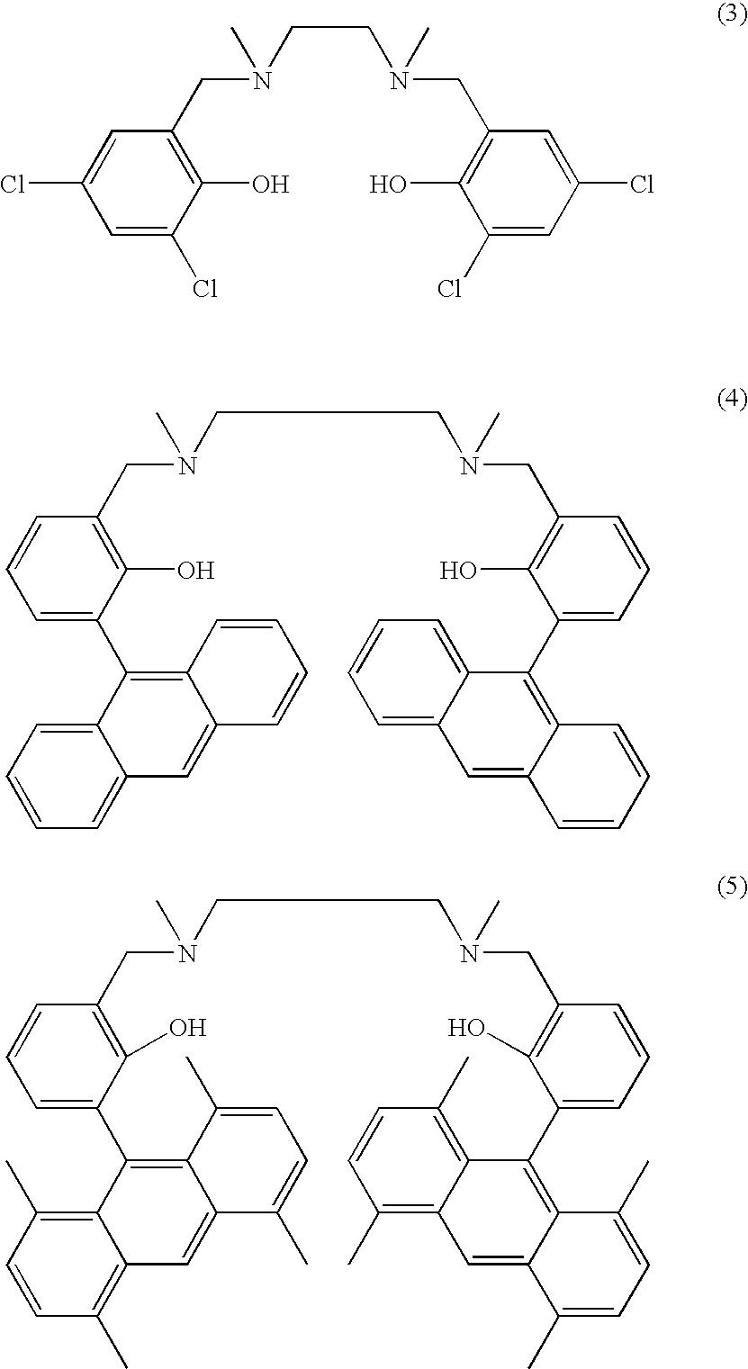 Figure US20050227860A1-20051013-C00020