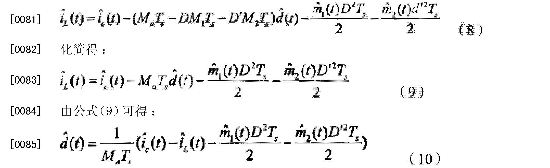 Figure CN102905434AD00081