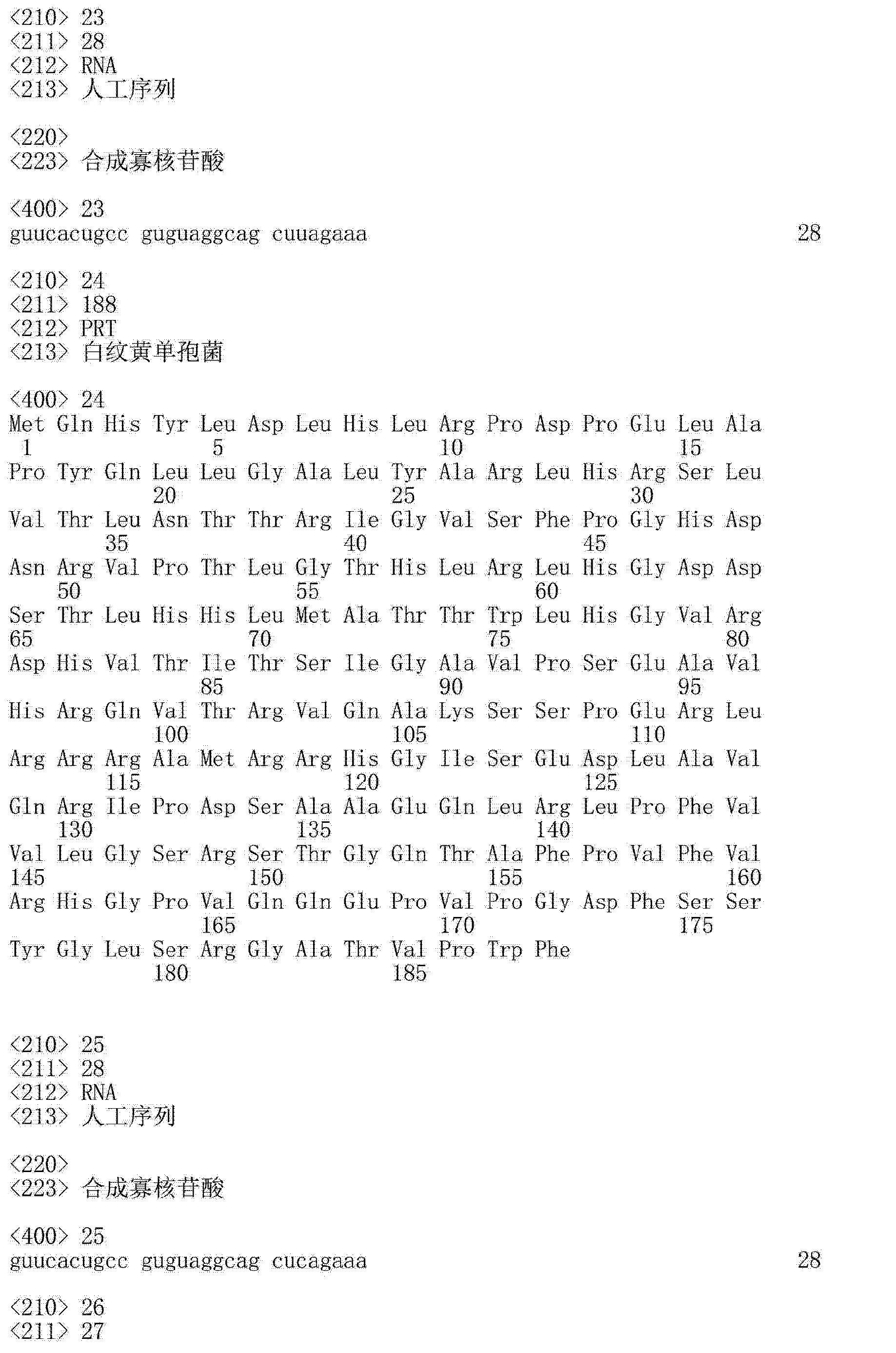 Figure CN103038338AD00491