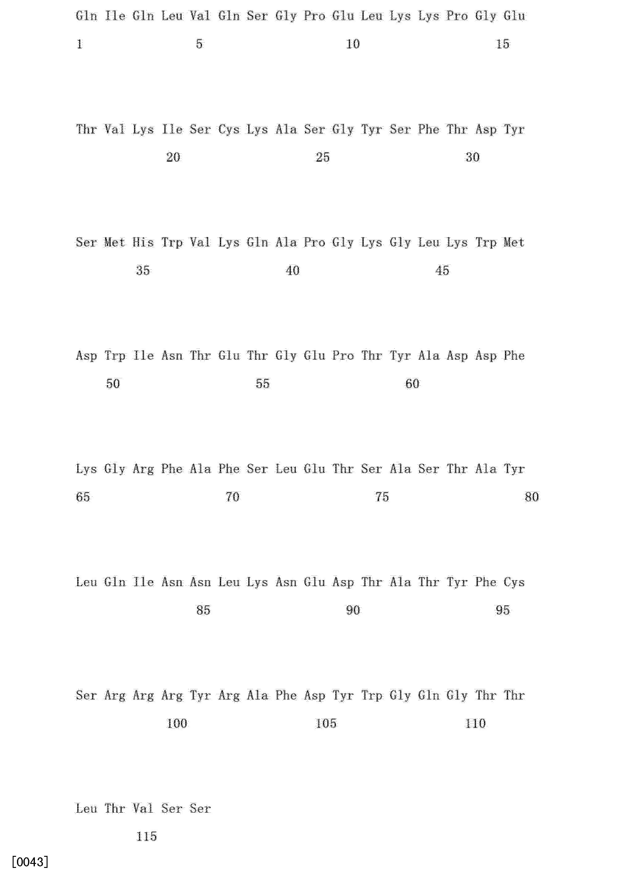 Figure CN103145837AD01411