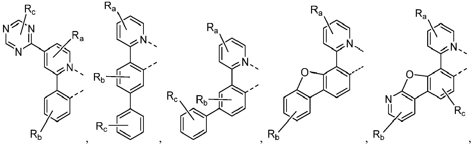 Figure imgb0309